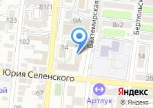 Компания «Управление пенсионного фонда в Ленинском районе г. Астрахани» на карте