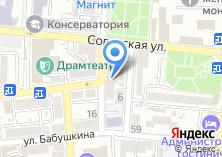 Компания «Прокуратура Кировского района г. Астрахани» на карте