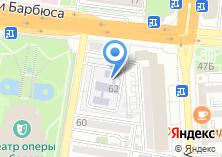 Компания «Начальная школа-детский сад №106» на карте