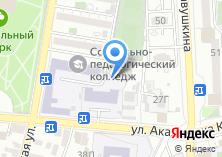 Компания «Остановочка» на карте