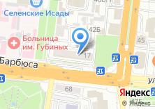Компания «МегОфф» на карте