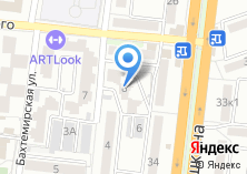 Компания «СТРОИТЕЛЬНЫЙ БУТИК» на карте