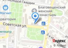 Компания «Астраханское региональное отделение военно-охотничьего общества» на карте