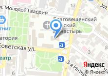 Компания «Военный комиссариат Астраханской области» на карте