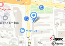 Компания «Gsm Service Астрахань» на карте