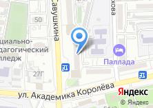 Компания «ЭНЕРГОАУДИТ-АСТРАХАНЬ» на карте