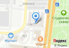 Компания «Семейный капитал. Астраханские теплицы» на карте