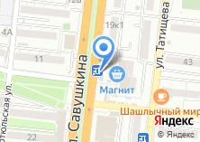 Компания «Царь-Продукт» на карте