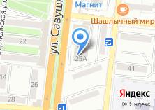 Компания «Строящееся административное здание по ул. Савушкина» на карте