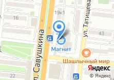 Компания «Киоск по продаже консервированной продукции» на карте