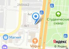 Компания «Нариман Алявдин» на карте