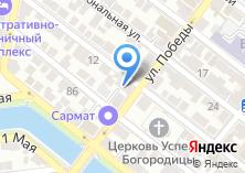 Компания «Благотворительный центр Каритас Астраханской области» на карте