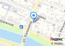 Компания «Управление пенсионного фонда России в Кировском районе г. Астрахани» на карте