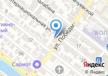 Компания «Хинкальная» на карте