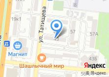 Компания «Дельта Шиппинг» на карте