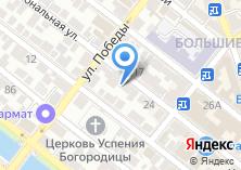 Компания «Империя Пласт» на карте