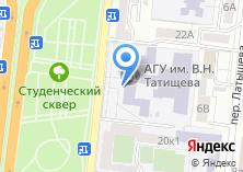 Компания «АстЛек» на карте