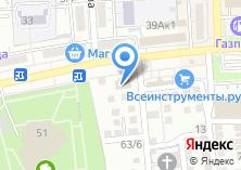 Компания «Рим» на карте