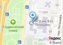 Компания «Новый Шаг» на карте
