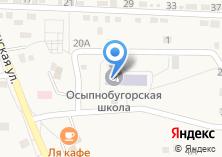 Компания «Осыпнобугорская средняя общеобразовательная школа» на карте