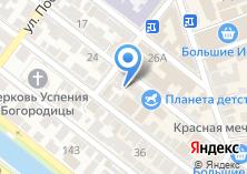 Компания «Улыбка» на карте