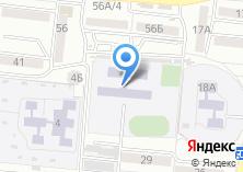 Компания «Астраханский технический лицей» на карте