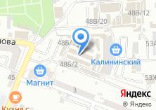 Компания «КОРД» на карте