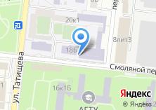 Компания «Астраханский колледж строительства и экономики» на карте