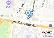 Компания «Строящееся административное здание по ул. Латышева» на карте