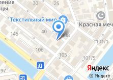 Компания «Сумки» на карте