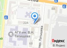 Компания «ЦВМиР» на карте