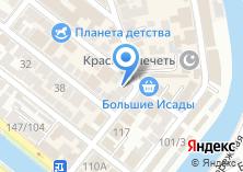 Компания «Юнистрим» на карте