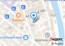 Компания «Мастерская по изготовлению ключей» на карте