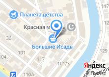 Компания «Хлеб Рыболовский» на карте