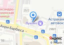 Компания «ПЛАНЕТА СЕКОНД-ХЭНД» на карте