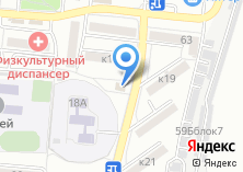 Компания «АстраханьСтройСнаб» на карте