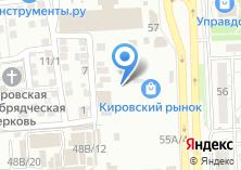 Компания «Хрусталёф» на карте