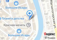 Компания «Ковсар» на карте