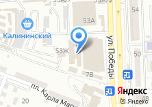 Компания «Русалина» на карте