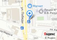 Компания «Первая полоса киоск по продаже печатной продукции» на карте