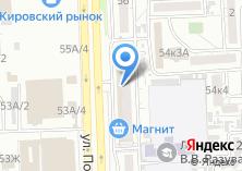 Компания «Общественная приемная депутата Думы Астраханской области Аюпова Р.З» на карте