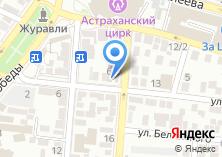 Компания «Центр сантехники» на карте