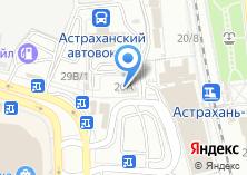Компания «Ахтамар» на карте
