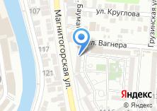 Компания «ПивHouse» на карте