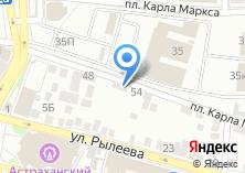 Компания «ВолгаРемТранс» на карте