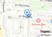 Компания «Калмыцкий» на карте