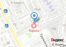 Компания «Астраханское бюро судебной экспертизы и внесудебных исследований» на карте