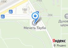 Компания «Тауба» на карте