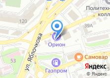 Компания «Строящееся административное здание по ул. Зелёная» на карте