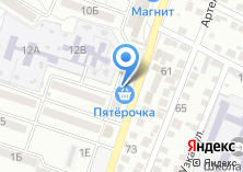 Компания «Магазин зоотоваров на ул. Ботвина» на карте